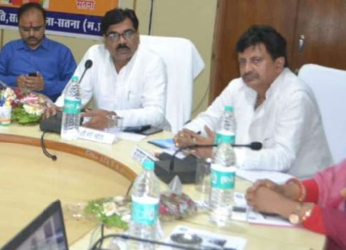 power-cut-in-meeting-of-minister-meeting-on-electricity-issue-in-bhopal