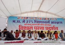OBC-community-warn-kamalnth-government