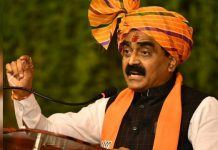 bjp-president-rakesh-singh-SAYS-on-terrorism-VIDEO-VIRAL