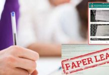 12th-board-class-paper-viral-on-social-media-before-exam-in-sehore