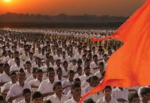 rss-said-viral-letter-is-fake-