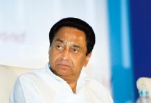 The-statement-of-the-minister-of-KamalNath-this-should-be-the-case-of-the-UP