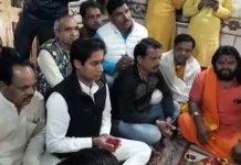 minister-jaivardhan-singh-prayer-in-agar-malwa