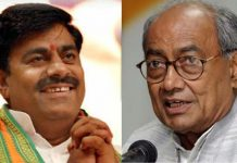 bjp-mla-rameshwar-sharma-attack-on-digvijay-singh-