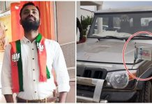 the-mastermind-of-the-chitrakoot-kidnapping-case-came-out-close-to-bjp-leaders