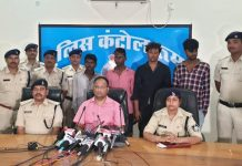 blind-murder-case-solve-by-police-four-arrested