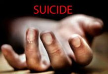 girl-commit-suicide-in-bhopal