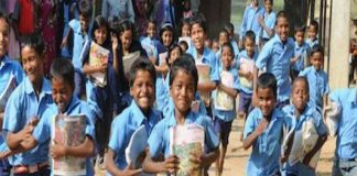 MP--Now-Government-schools-will-provide-600-rupees-instead-of-Uniform