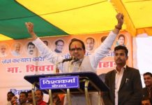 shivraj-again-warn-government-in-bhopal