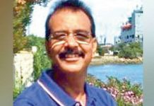 complaint-against-DIG-rajiv-jain