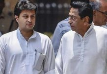 Scindia-wrote-a-letter-to-Kamal-Nath