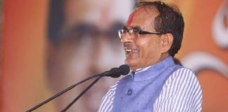 ex-cm-shivraj-singh-chauhan-comment-on-the-collector
