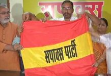 Retired-IAS-veena-ghanekar-to-contest-on-Sapaks-ticket-from-bhopal--