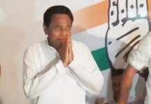 Kamal-Nath-Cabinet-will-constitute-on-25th--two-dozen-ministers-will-take-oath