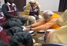 PM-Modi-visit-kumbh-prayagraj-
