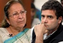 lok-sabha-speker-sumitra-mahajan-says-rahul-can-not-do-politics-alone