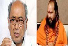 viral-video-of-baba-vairagyanand-ji-maharaj-claiming-digvijay-singhs-victory