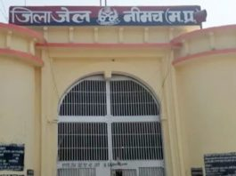 vinod-arrested-for-mastermind-of-jail-break-case-Neemuch-mp