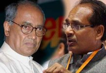 Digvijay-Shivraj-can-fight-again-after-16-years-from-bhopal-seat