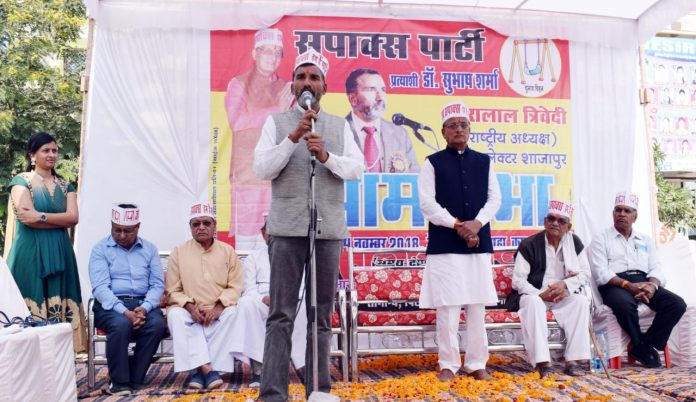 hiralal-trivedi-attack-on-bjp-and-congress-in-kalapipal