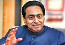CM-Kamal-Nath-returns-home-from-abroad-for-the-MP