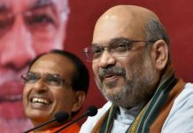 Amit-Shah-Will-make-plan-to-win-seat-of-malwa