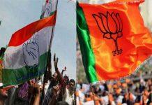 mp-assembly-election-bjp-mla-narayan-tripathi-maihar-seat