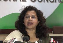 shobha-ojha-said-statement-of-sumitra-mahajan-is-not-favorable-