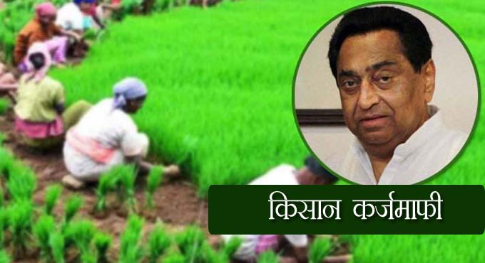 -Government--Action-will-now-be-on-fake-crop-loan