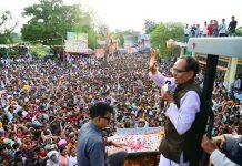 congress-plan-fail-to-retain-shivraj-in-budhni