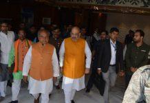 -Amit-Shah-took-Gwalior-Chambal-Bundelkhand's-feedback