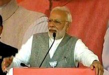pm-modi-attack-on-congress-leader-digvijay-singh-in-vidhisha