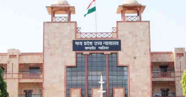 Pulwama-attack-case-review-petition-filed-in-the-High-Court-gwalior-