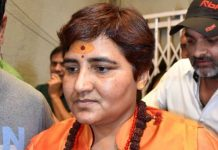 BJP-candidate-Sadhvi-pragya-thakur-labelled-digvijay-terrorist-