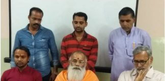 Assembly-elections--Swami-Pushkaranand-made-announcement-to-support-BJP