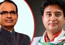 Scindia-and-Shivraj's-meeting-secret-open