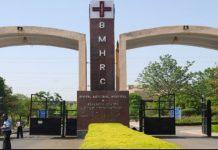 no-medicine-budget-in-BMHRC-