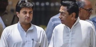 kamalnath-cabinet-constitute-today-phone-to-mla's-for-invitations-