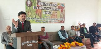 The-diagnosis-of-complex-and-incurable-diseases-is-electropathy---Dr--Yadav