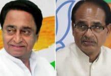 Congress-govt-renamed-Shivraj's-Sambal-Yojna-in-mp