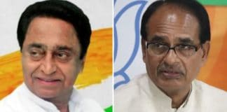 Congress-govt-renamed-Shivraj's-Sambal-Yojna-in-mp