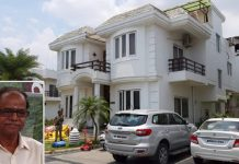 eow-raid-on-retired-sdo-suresh-upadhyay-Disclosure-of-crores-property