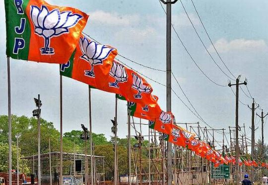 Former-minister-and-son-of-BJP-candidate-declared-reward