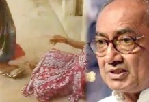 bjp-mla-mamta-meena-video-viral-tweet-digvijay-singh-and-troll-