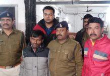 Arrested-from-Tt-Nagar
