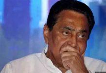 congress-looses-in-assembly-constituencies-of-madhya-pradesh-lok-sabha-election