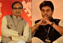 -High-pitched-battle-for-reserved-in-madhya-pradesh