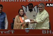 samajwadi-party-leader-jaya-prada-join-bjp