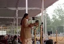 Republic-Day--Governor-Anandiben-Patel-praised-Kamalnath-government