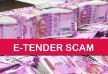 E-Tender-scam--now-question-raised-on-the-Shivraj-Sarkar